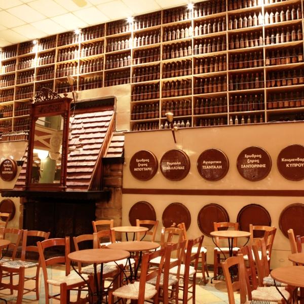 Antonakis Music Bar