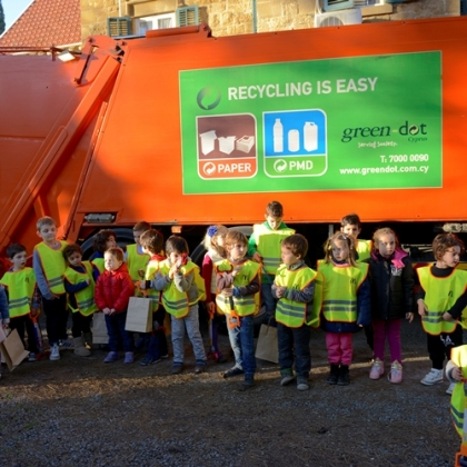 Kids Recycling Party 2015