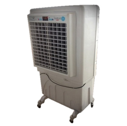 Air Cooler Medium