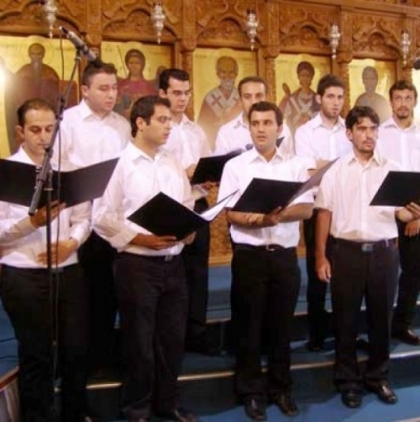 """Nicosia"" Church Choir"